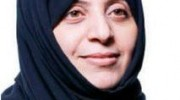 Samira Saleh Al-Naimi
